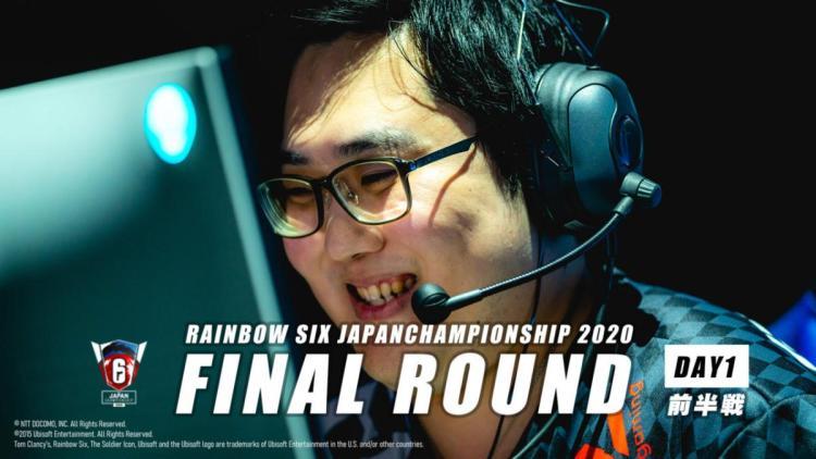 """レインボーシックス シージ:""""JAPAN CHAMPIONSHIP 2020 FINAL ROUND"""" DAY1前半戦 、FAVとGUTSが準々決勝を突破"""