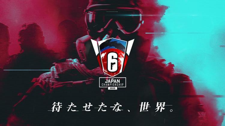 """レインボーシックス シージ:""""JAPAN CHAMPIONSHIP 2020 FINAL ROUND"""" 10月17日より開催、LiSAが大会公式ソングパフォーマンスを配信"""