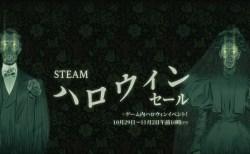Steamハロウィンセール:ハードコアホラーFPS『GTFO』20%OFF、『Dead by Daylight』60%OFFなど(11月3日午前3時まで)