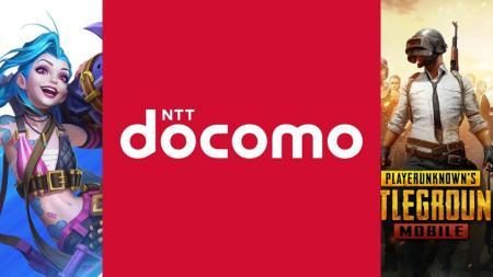 [NEWS]NTTドコモがeスポーツ事業に参入 、『PUBG MOBILE』のeスポーツリーグおよび『リーグ・オブ・レジェンド:ワイルドリフト』の大会を2021年運営開始