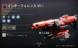 今から始めたい無料FPS『Destiny 2』:初心者にオススメしたい人気のレジェンダリー武器 全17種