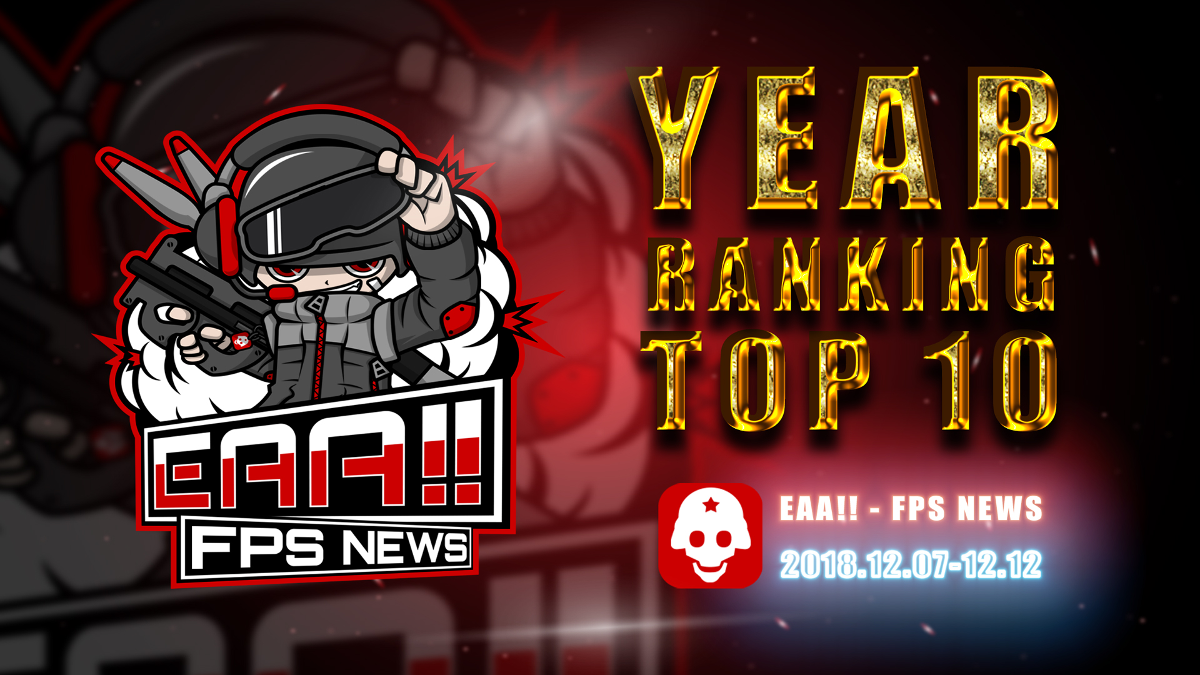 EAA!! 2020年人気記事ランキング TOP 20 〜 今年も1年間ありがとうございました!