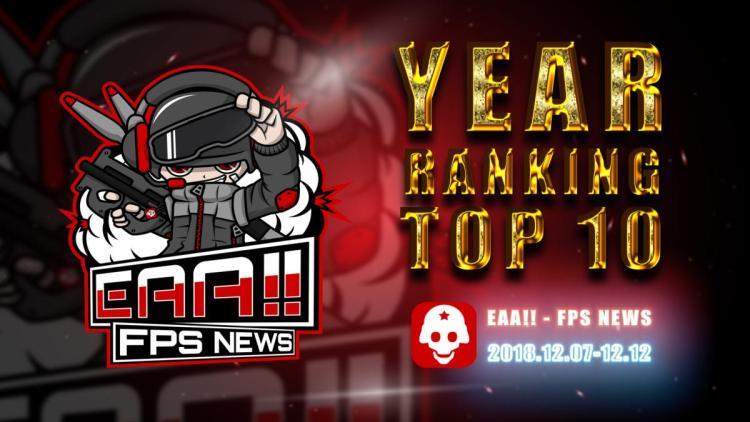 EAA!! 2020年人気記事ランキング TOP 20 〜 1年間ありがとうございました!
