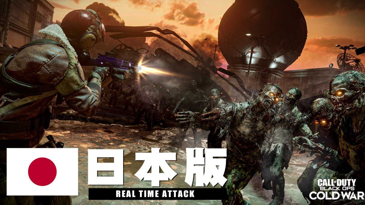 日本語版『CoD:BOCW』が世界最強!?世界中で日本語版を入れ直すプレイヤーが増加した理由