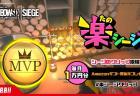 レインボーシックス シージ:#楽シージ キャンペーン3月の結果発表!受賞者にAmazonギフト券1万円分プレゼント
