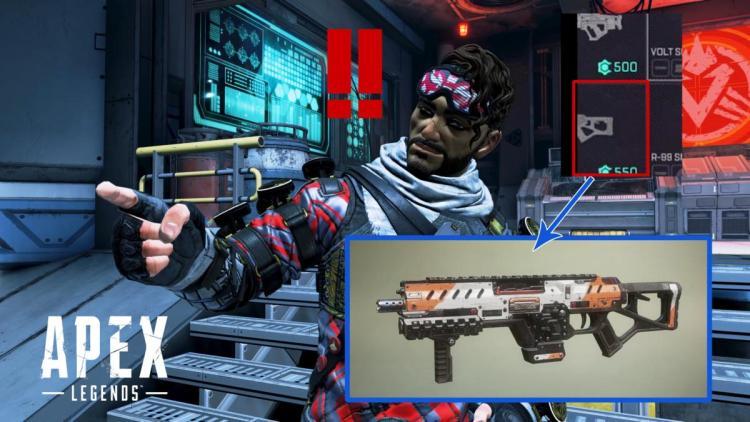 """エーペックスレジェンズ:タイタンフォールの武器""""CAR SMG""""登場か、公式サイトで発見"""