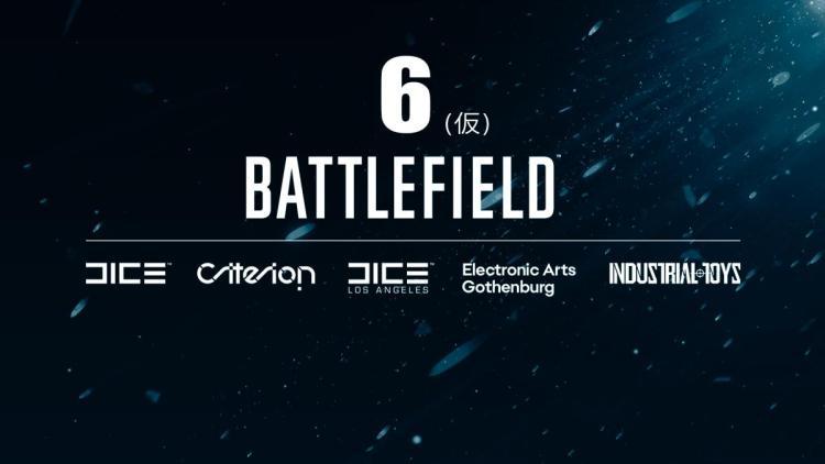 [速報] BF6(仮):新作『バトルフィールド』開発はシリーズ史上最大規模! 詳細を「近日公開」