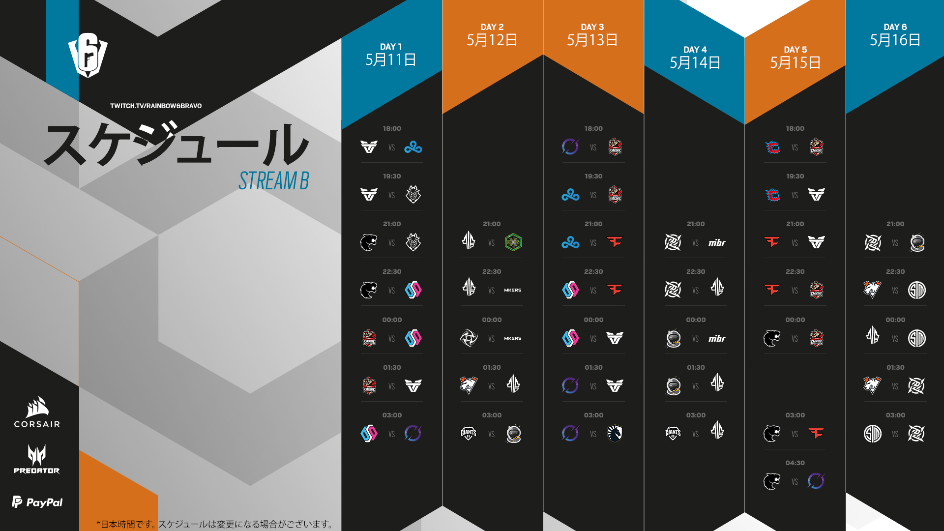 SI2021_Schedule_week_groupstage_StreamB