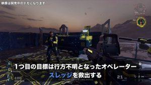 レインボーシックス エクストラクション _ 3人協力型オンラインPvE 未知なる敵と対峙せよ!先行プレイ1_5「Doc」- EAA 1-59 screenshot