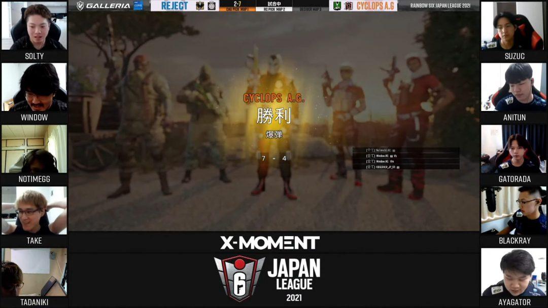 Rainbow Six Japan League 2021 【第12節 Day1】 2-41-14 screenshot