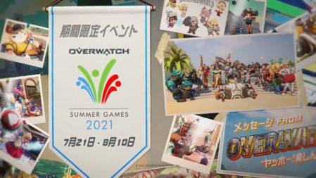 オーバーウォッチ: 7月21日より「オーバーウォッチ サマー・ゲーム 2021」開催、シンメトラ・アッシュ・メイなどの限定スキン先行公開
