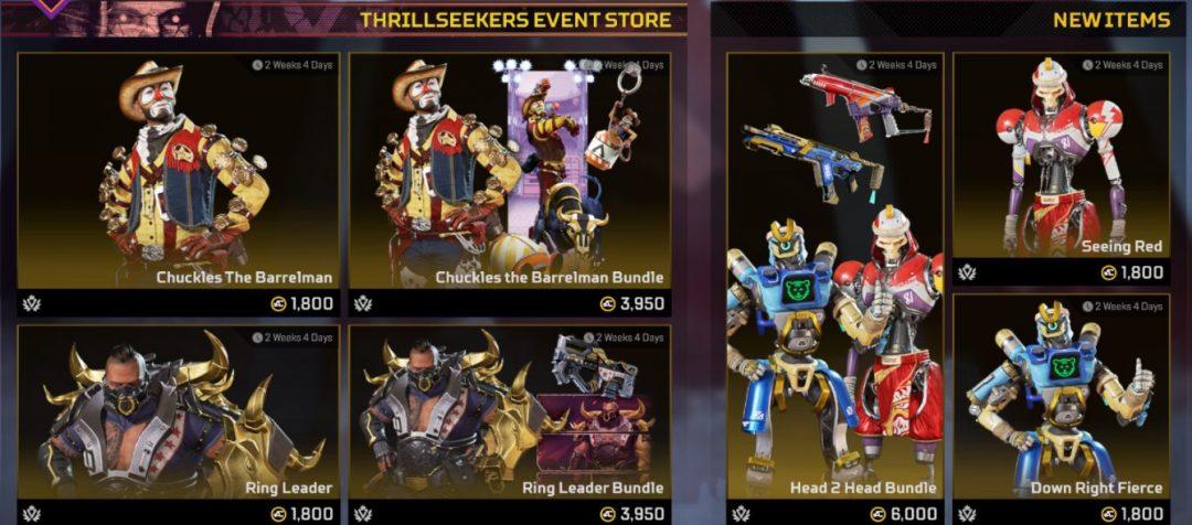 thrillseekers-store-image