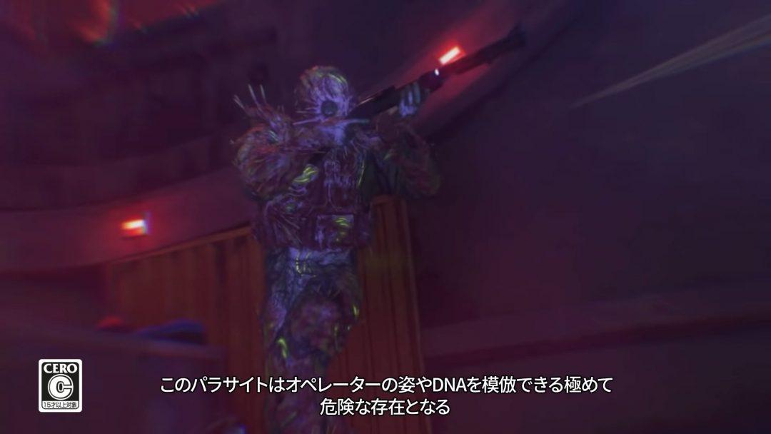 『レインボーシックス エクストラクション』ゲームプレイ概要トレーラー 3-21 screenshot