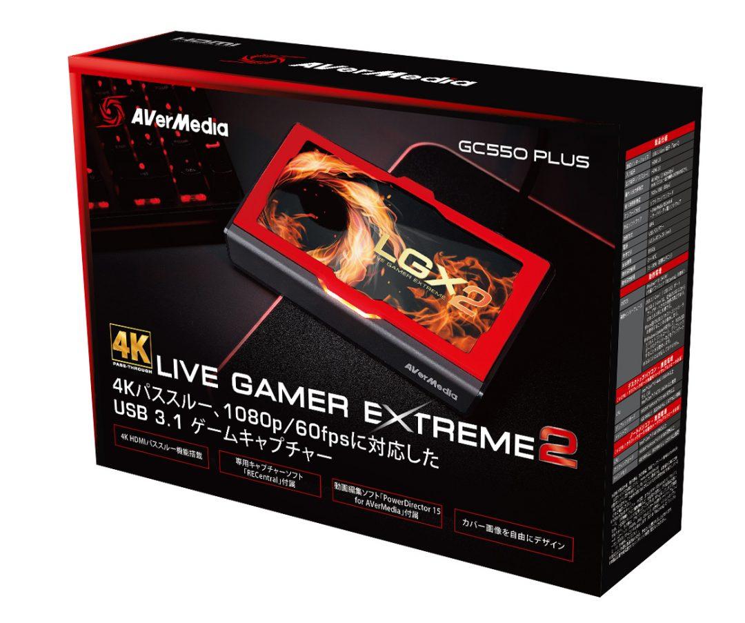 Live Gamer EXTREME 2 - GC550 PLUS