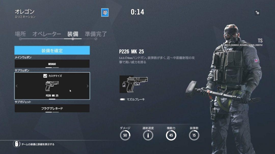 SMG11没収