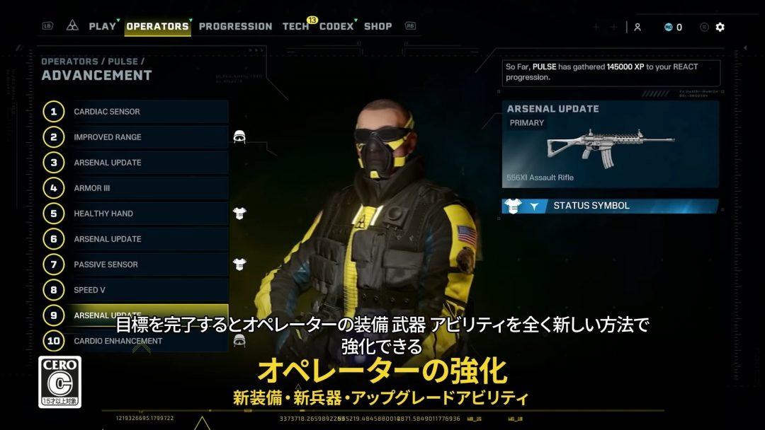 『レインボーシックス エクストラクション』ゲームプレイ概要トレーラー 3-55 screenshot
