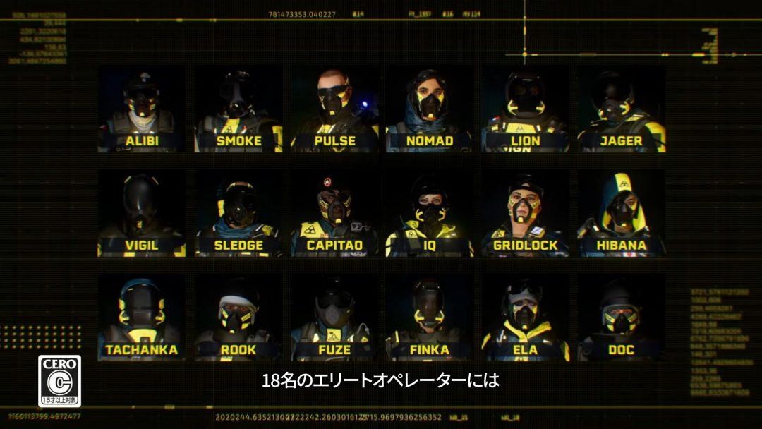 『レインボーシックス エクストラクション』ゲームプレイ概要トレーラー 0-41 screenshot