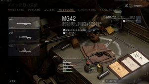 COD_ヴァンガード_ベータ_武器Vanguard Screenshot 2021.09.03 - 09.56.04.34
