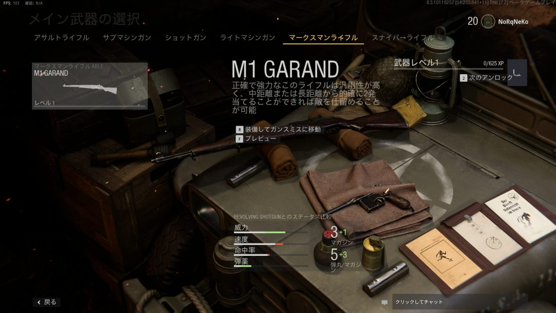 COD_ヴァンガード_ベータ_武器Vanguard Screenshot 2021.09.03 - 09.56.09.37