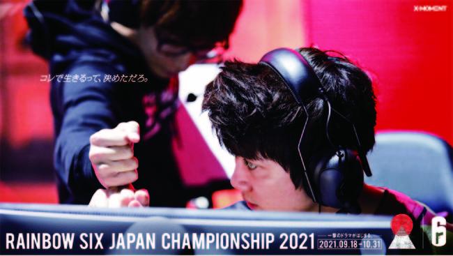 "「RAINBOW SIX JAPAN CHAMPIONSHIP 2021」が9月18日予選開幕、""Creepy Nuts""公式テーマソング/豪華キャスト特別番組発表"