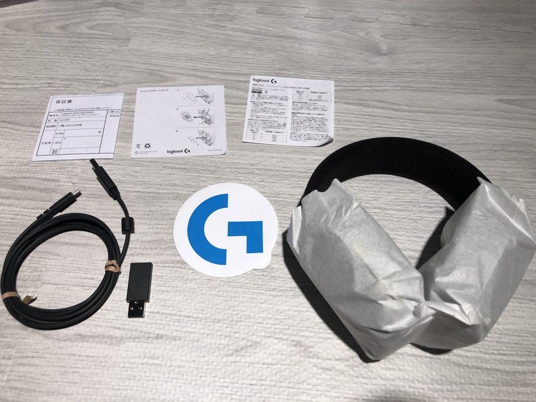 ロジクールG:超軽量・無線ヘッドセット「G435 WIRELESS」が11月18日発売、価格は9,350円