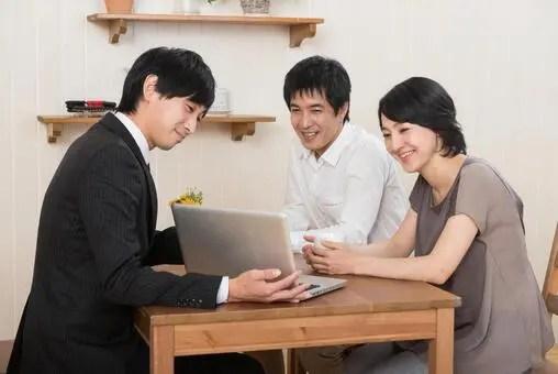 学資保険の正体とは?|FP高原ブログ