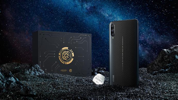 IQOO Space Knight Limited Edition ra mắt với Snapdragon 855 và 12GB RAM (ảnh 1)