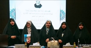 Two professores at the Faculty of Jurisprudence participate in a scientific conference on Sheikh Agha Bizarrak