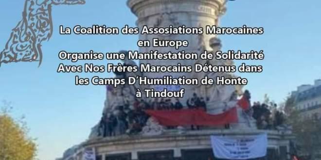 la Coalition des associations marocaines en Europe