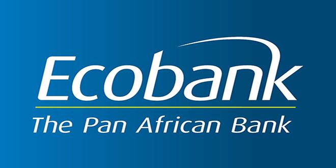 Le logo d'une banque panafricaine.