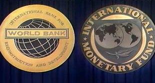 Photo : Logo de la Banque Mondiale et du FMI