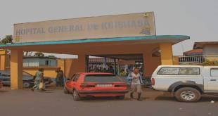 Entree de l'ex-Maman Yemo, l'actuel Hôpital Général de Kinshasa.