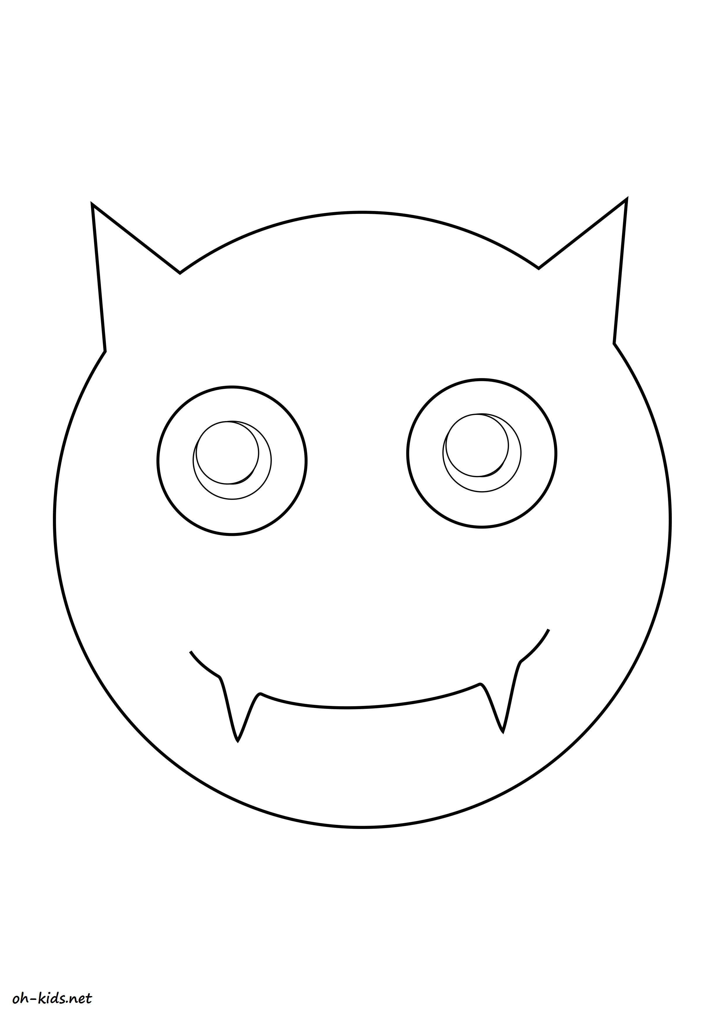 Coloriage Smiley Kawaii.Coloriage Comment Dessiner Kissing Emoji Step Dessin 9 Modern