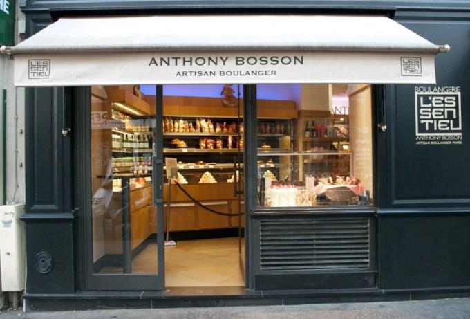 Boulangerie L'Essentiel à Paris