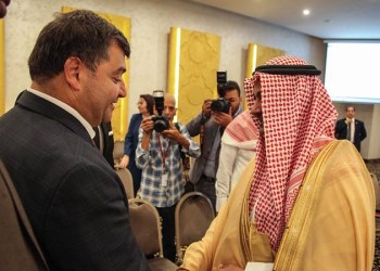 Réunion des ministres arabes du tourisme et de la culture à Tunis