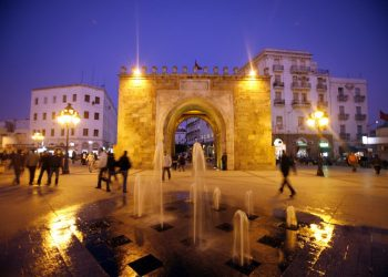 Tunisie : Levée du couvre-feu à partir de ce lundi
