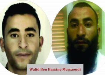 Tunisie : Le MI lance un avis de recherche contre un élément terroriste