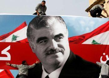 Un membre du Hezbollah reconnu coupable du meurtre de Rafik Hariri