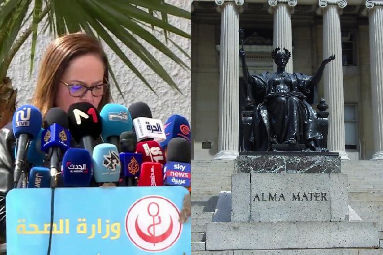 Tunisie : Nissaf Ben Alaya rejoint la célèbre commission Lancet à New York