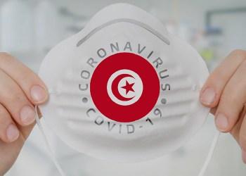 Covid-19: La Tunisie enregistre 1.661 nouveaux cas et 76 décès en 24 heures