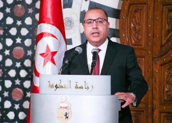 Tunisie : La liste des nouveaux membres du gouvernement