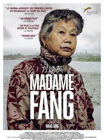 Bande-annonce Madame Fang