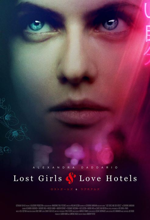 Lost Girls And Love Hotels : Affiche