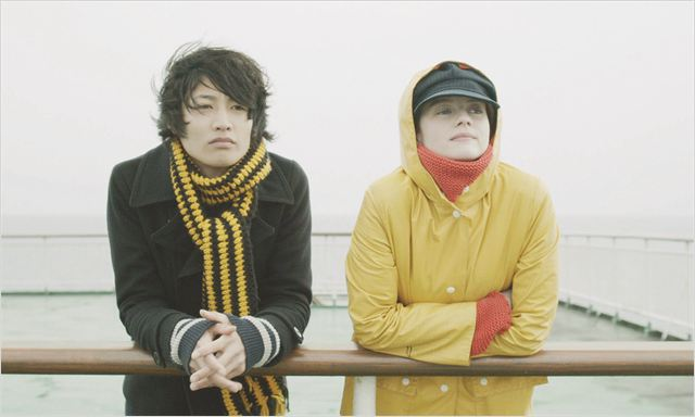 Tokyo Fiancée : Photo Pauline Etienne, Taichi Inoue