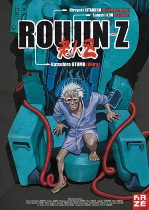 Roujin Z - film 1991 - AlloCiné