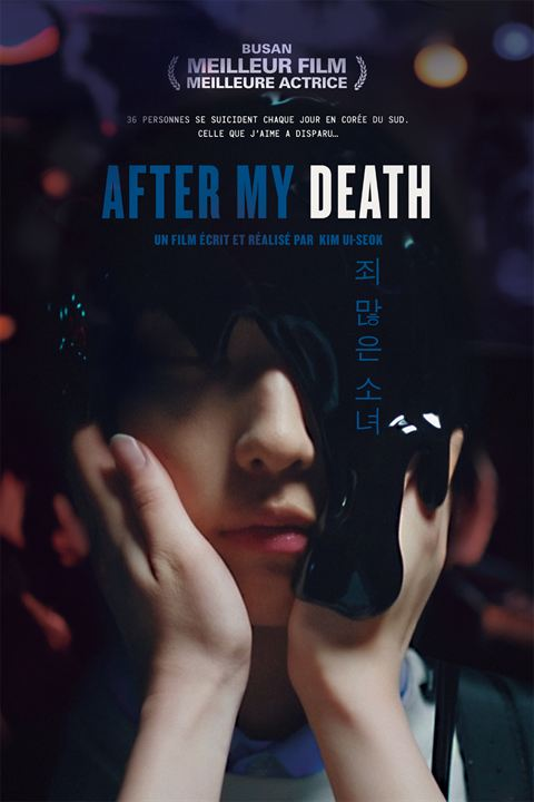 After My Death : Affiche