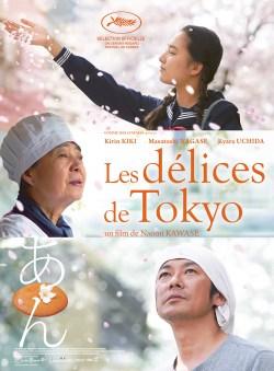 Les films japonais à voir en 2021 sur Arte