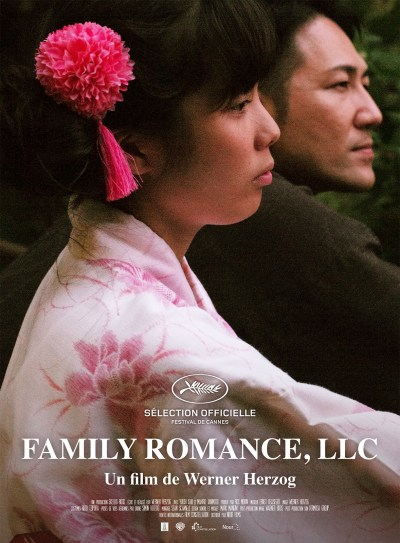 Family Romance, LLC - film 2019 - AlloCiné