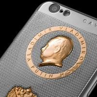 3 100$, c'est le prix de l'iPhone 6s édition Vladimir Poutine !