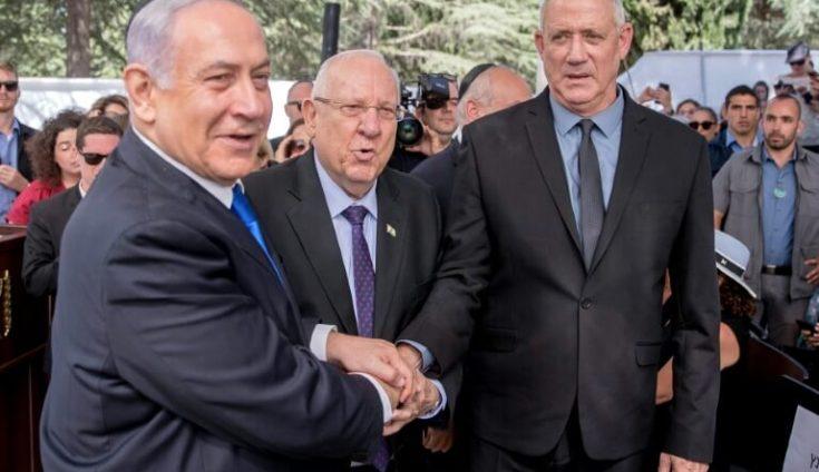 Benjamin Netanyahu (G),  Reuven Rivlin (C) et Benny Gantz (D)